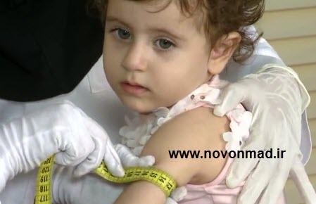 دانلود فیلم مراحل پایش رشد و تکامل کودک در مراکز بهداشتی