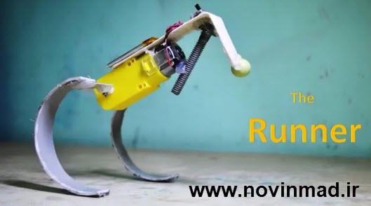 فیلم آموزشی ساخت پروژه ربات دونده Runner